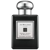 Jo Malone London Jasmine Sambac & Marigold Cologne