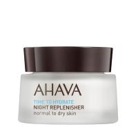 AHAVA Bőrregeneráló éjszakai arckrém normál és száraz bőrre
