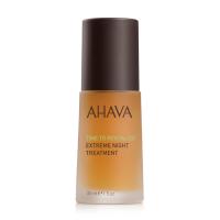 AHAVA Extreme éjszakai bőrfiatalító esszencia