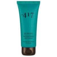 Minus 417 Detoxifing Mud Mask