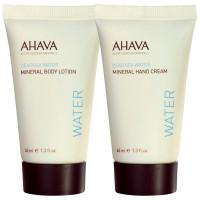 AHAVA Little Charms